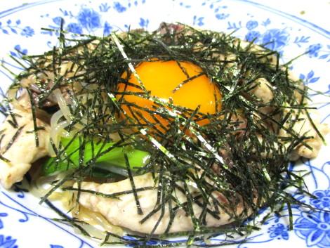 sibimaguronoisobesukiyaki.JPG