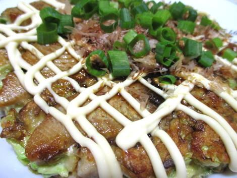 maguronookonomiyaki.JPG